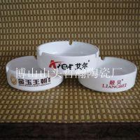 供应强化瓷10厘米烟灰缸 方形圆形陶瓷烟缸定制批发