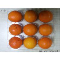 上海食品包装盒、上海吸塑厂,广舟包装专业定制吸塑包装盒