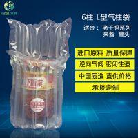 禾绳 350克装蜂蜜气柱袋充气袋防震缓冲快递运输包装气垫袋气泡柱泡泡柱气柱膜
