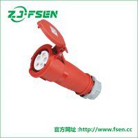 富森供应工业插座防水插头三叉插头工业连接器