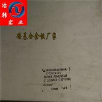 供应GH4099镍基合金棒板高温合金管厂家大量现货镍基合金