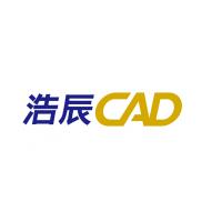 深圳供应正版浩辰CAD设计软件绘图软件