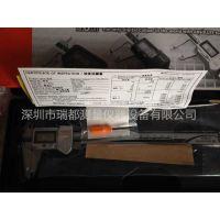 日本三丰Mitutoyo公英制型数显卡尺500-196价格及功能