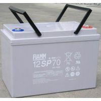 非凡蓄电池价格非凡蓄电池12SP100含税报价销售
