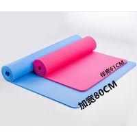广东瑜伽垫tpe瑜伽垫梵雅竺加宽80cm加厚树叶纹路防滑性强