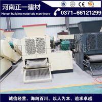 河南正一建材(在线咨询)、北京压球机、供应压球机