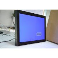 玖元盛视供应32寸监视器批发 安防监控监视设备