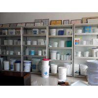 5L塑料桶批发_富航容器5L塑料桶_5L塑料桶规格