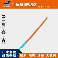 RV定制 各种型号电缆重量 电线价格表 河北线缆