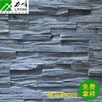 酒店别墅内外墙文化石 款式多颜色可选 力峰人造文化石墙砖