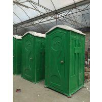 昭通环保厕所价格 玻璃钢移动环保厕所租赁 宙锋科技