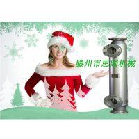 气体冷凝回收换热机组 缠绕式冷凝器 优质换热器
