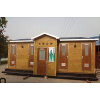 【环保公共厕所】生态公厕 /金属雕花板厕所