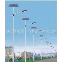 供应赤峰太阳能路灯厂家