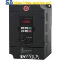 供应H2000系列 迷你型变频器