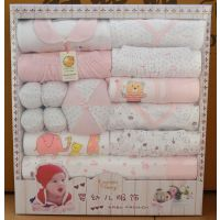 2015【厂家直销】四季款,新生儿婴儿礼盒,宝宝礼盒纯棉17件套