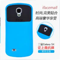供应iface mall三星盖四s4手机套全包边i9508v日韩版新款三星手机外壳
