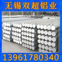 供应4043铝板 4043A超硬铝棒 超厚铝板材 美铝环保铝合金板