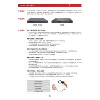 FIC-2LINE-S-BYPASS 2链路LC/UPC单模光接口Bypass保护卡-含HS通用安