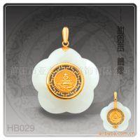 亚太珠宝玉器|金镶玉|和田玉|18K金镶玉|弥勒佛吊坠-HB029