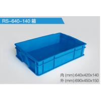 闵行区塑料周转箱物流箱周转筐规格批发厂家