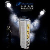 上海弘美 TSGC2J-40kva 三相调压器 老型调压器 调压变压器