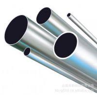青山不锈钢无缝管 焊管 装饰管201 304 321 316L 管件