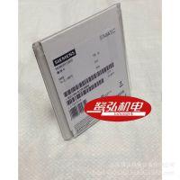 现货供应西门子S7-1200存储卡扩展 6ES7954-8LC02-0AA0 4 MB