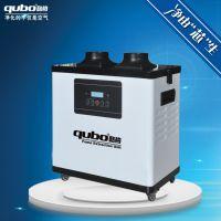 智能遥控操作工业废气净化器