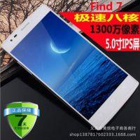 超薄低价八核智能5.0寸安卓1300万高清触屏联通/移动3G 高配手机