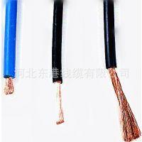 工厂生产供应PVC 电焊机专用电缆 焊把线  国标焊接电缆 电焊线