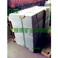重庆 雅博矿业 青石板 提供天然青石 量大直销