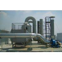 天津/廊坊油漆厂异味吸附装置 油漆厂废气过滤净化系统