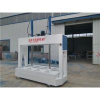 低价出售全新 全自动液压式冷压机 HL-LYJ 汉林厂家批量销售 有现货按要求定做