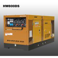 DENOH/电王 HW800DS DENOH/电王柴油发电机组电焊机 发电焊机双把焊接批发包邮