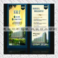 东城地产楼盘宣传单 万江快餐外卖宣传单张彩页折页印刷定制 定做