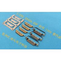 供应I-PEX 20454-230T LVDS 替代品