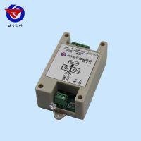 485空调调温器 modbus协议 学习型 红外空调控制器 工业空调