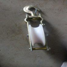 放线尼龙滑轮的价格、生产厂家,石家庄金淼电力器材有限公司