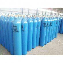 WMA-219-40L-15氧气瓶厂家2016价格山能工矿