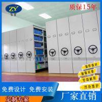 广州铢源档案密集柜,手摇式,订做钢制移动密集架,厂家直销