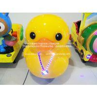 广州漫通科技厂家直销小黄鸭儿童电动摇摇车 儿童投币音乐摇摆机 新款游艺机