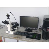 泰勒 4XC金相显微镜图像分析 金相分析 电脑金相显微 质量保证