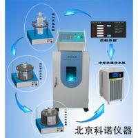 太原多功能合成反应器,汞灯光催化反应器,光催化反应器厂家