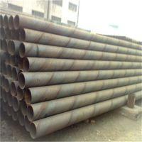 清理泥沙用疏浚螺旋钢管生产厂家-瑞泰管道