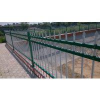公园隔离围栏栅栏 别墅小区围墙栏杆 不锈钢安全防盗防撞护栏