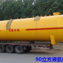 邯郸市25立方液氨储罐,25立方液氨储罐价格,25立方液氨储槽