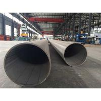 供应济南市长清区不锈钢管,不锈钢焊管,不锈钢板15505332555