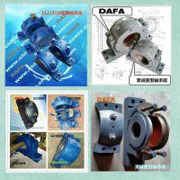 轴承座(DAFA) GZ2-215轴承座 图纸 图片 价格