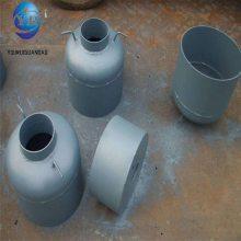 安全阀排汽管疏水盘 DN150疏水盘价格 GD87-0903疏水盘专业生产厂家